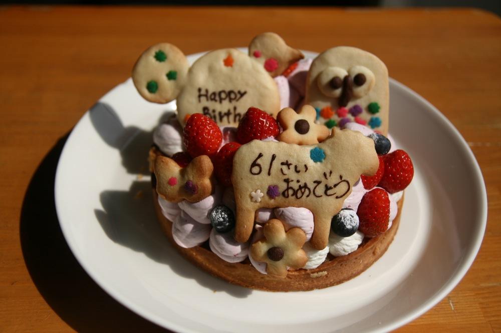 4月の営業日とケーキが作れる日
