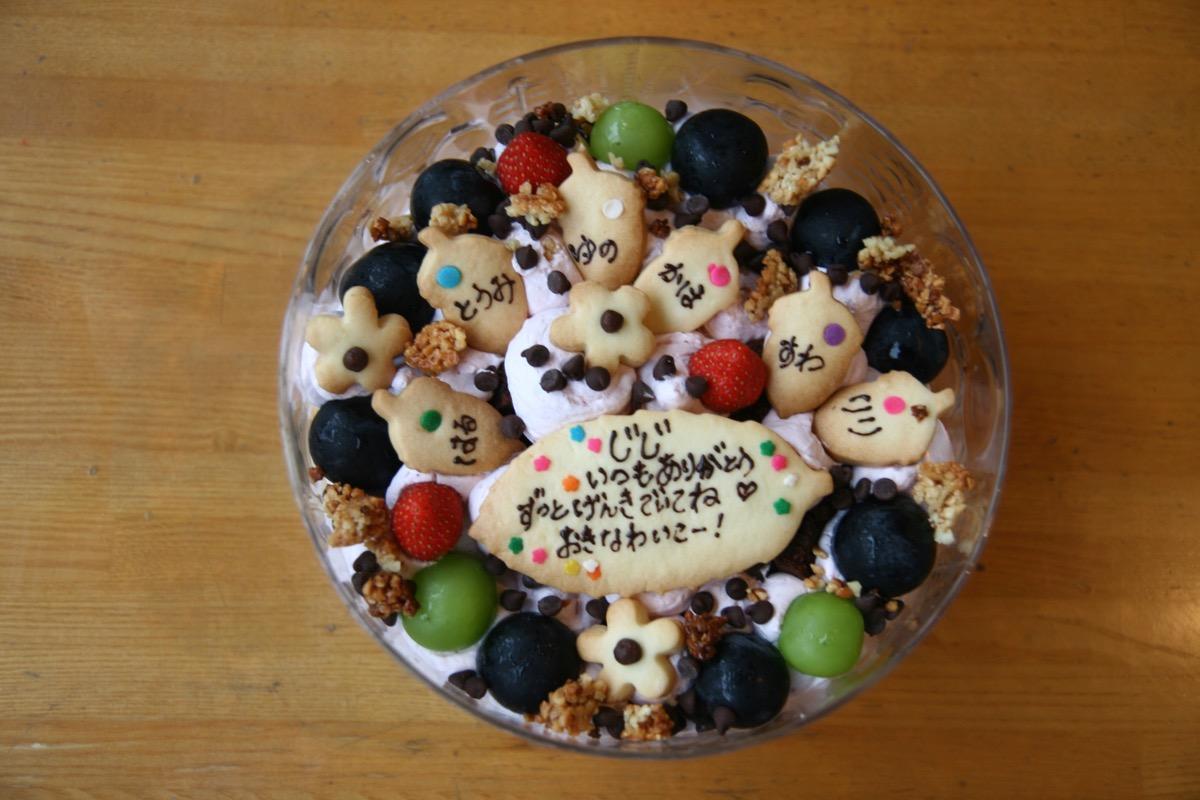 イッタラのフローラでケーキ。
