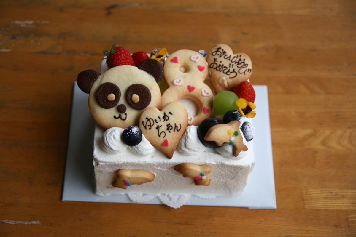8歳のバースデーケーキ