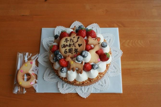 冬だ!バースデーケーキ