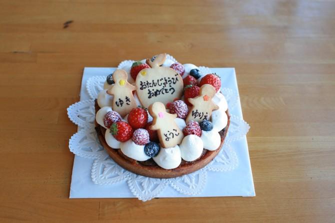 バースデーケーキ 女の子