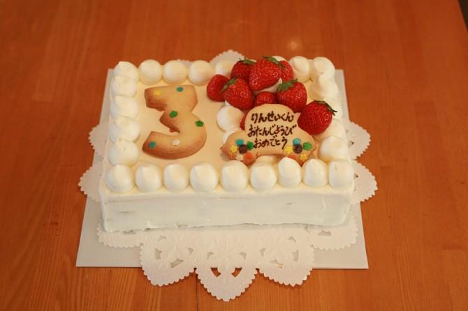 バースデーケーキ くるま