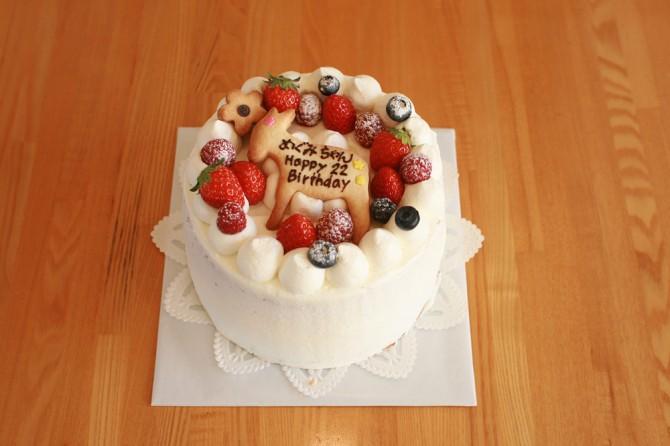 バースデーケーキ 22歳