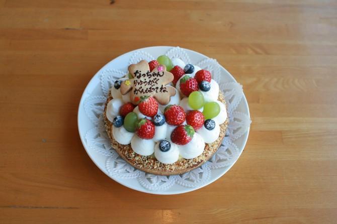 がんばってね。ケーキ