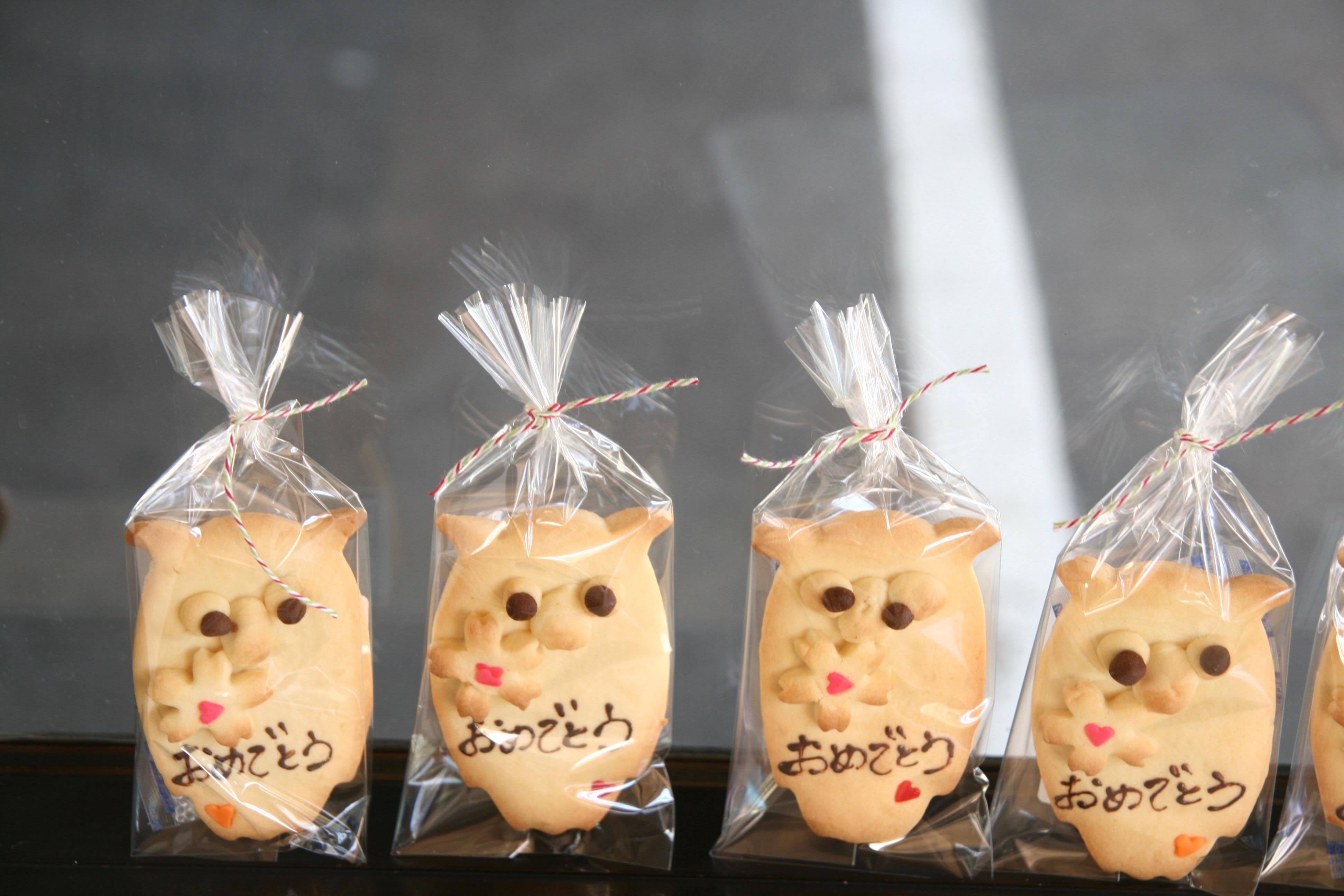 おめでとうクッキー