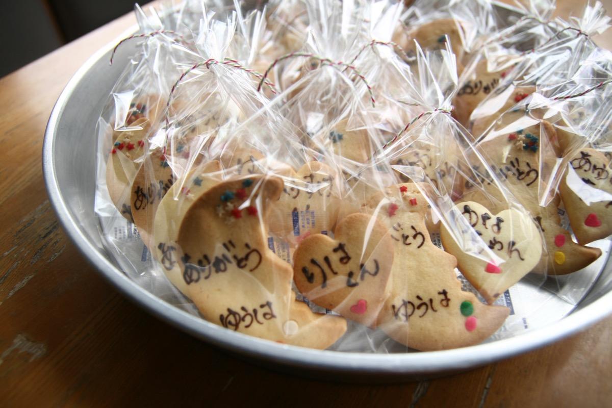メッセージクッキー