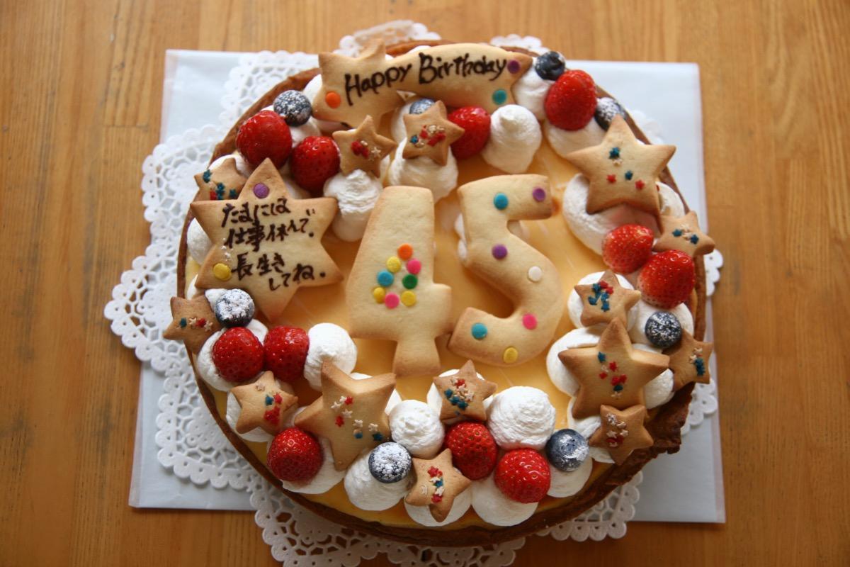 お父さんにおくるケーキ
