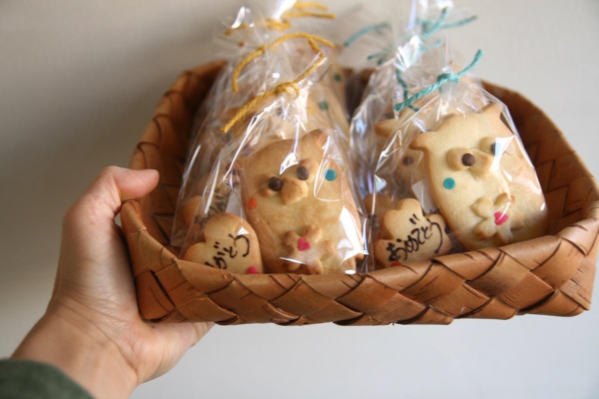 おめでとう&ありがとうクッキー