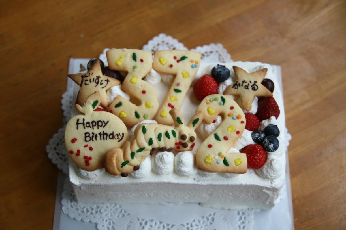パパと息子さんのケーキ
