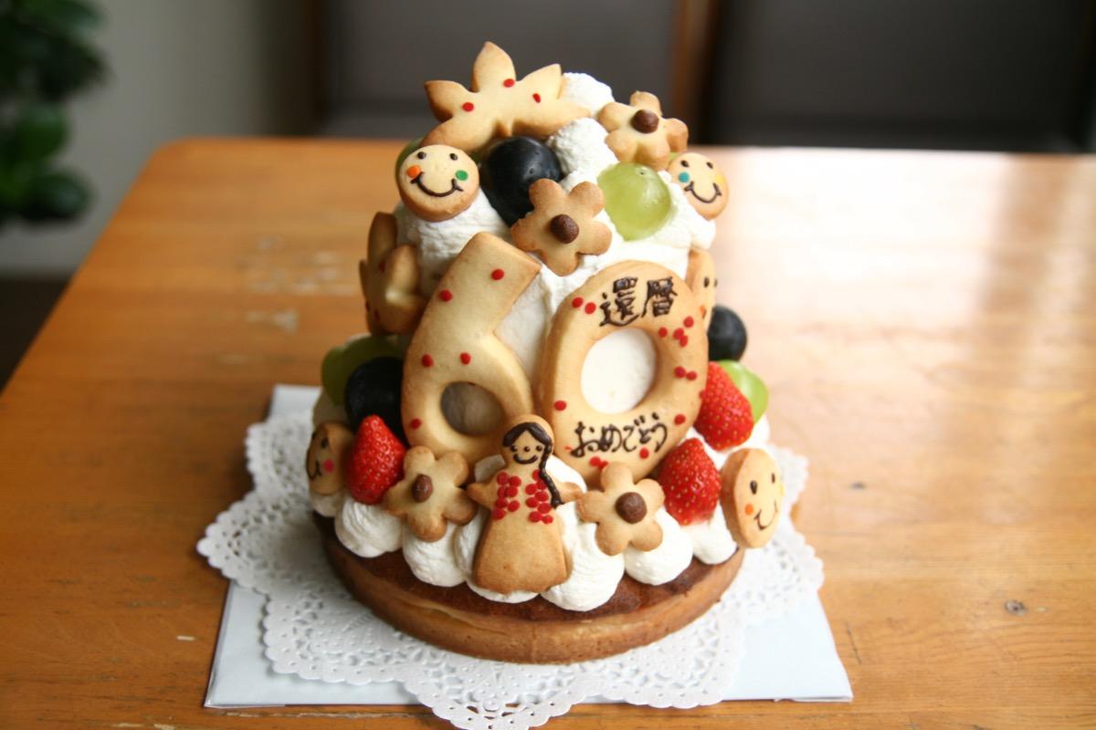 還暦おめでとうケーキ