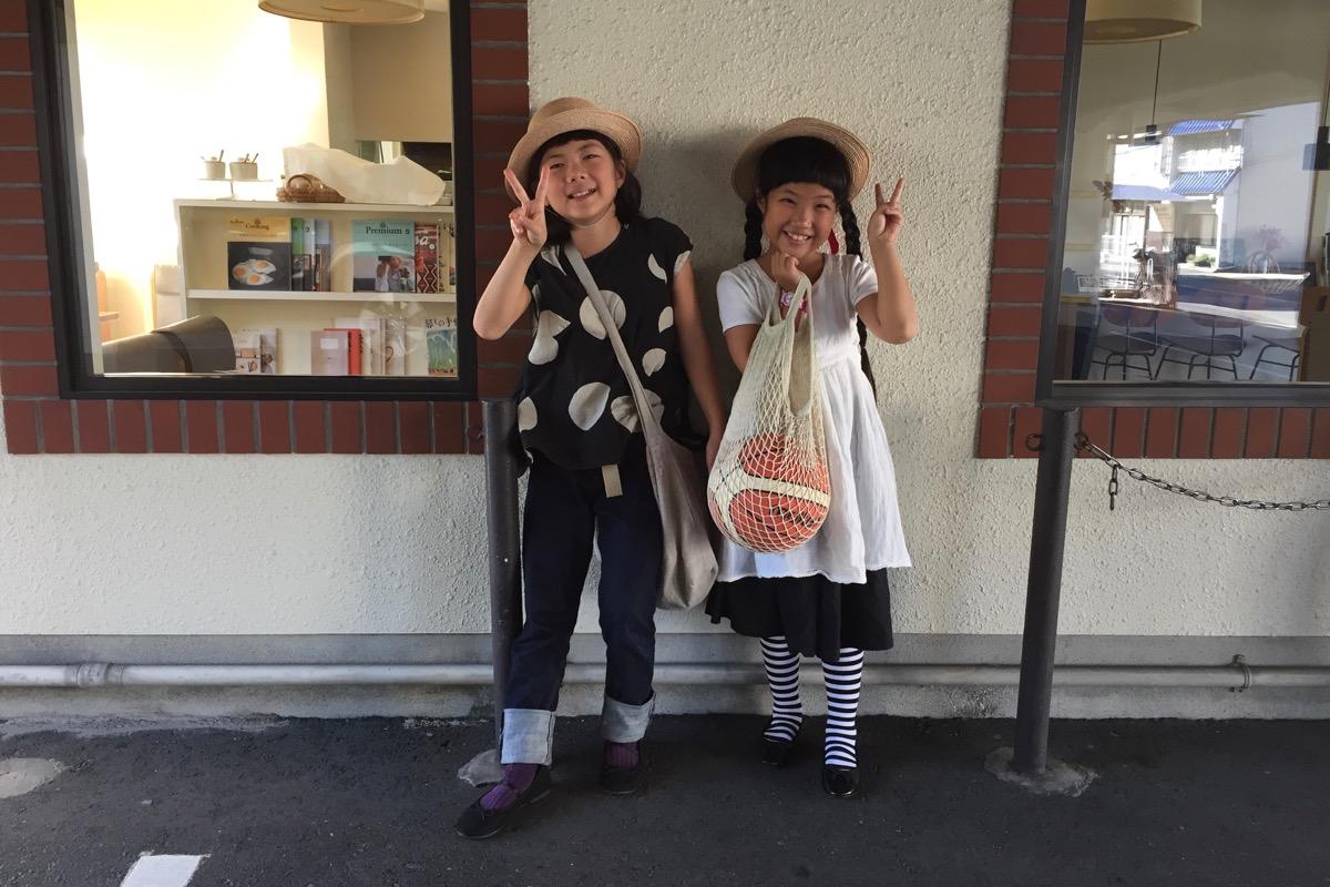 3連休最終日