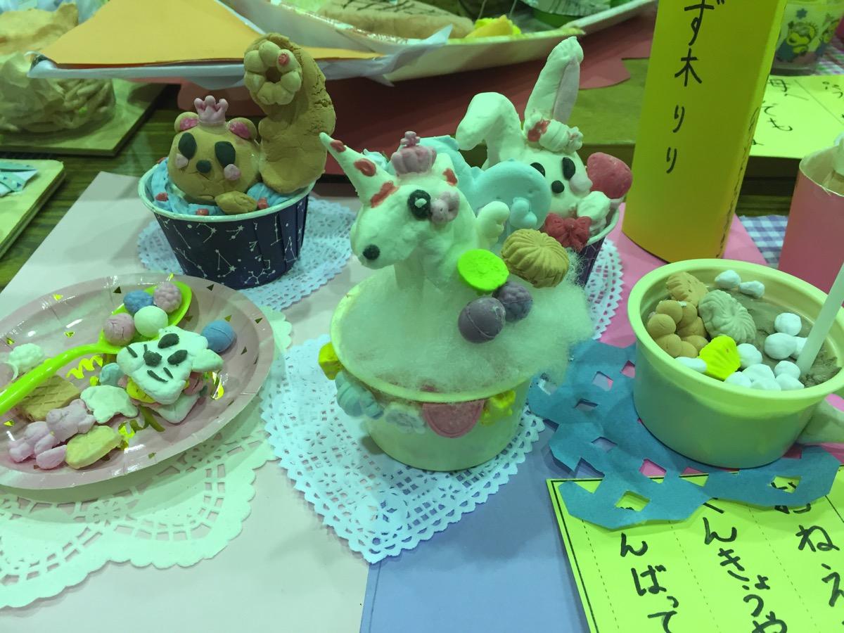 2月のケーキが作れる日と営業日