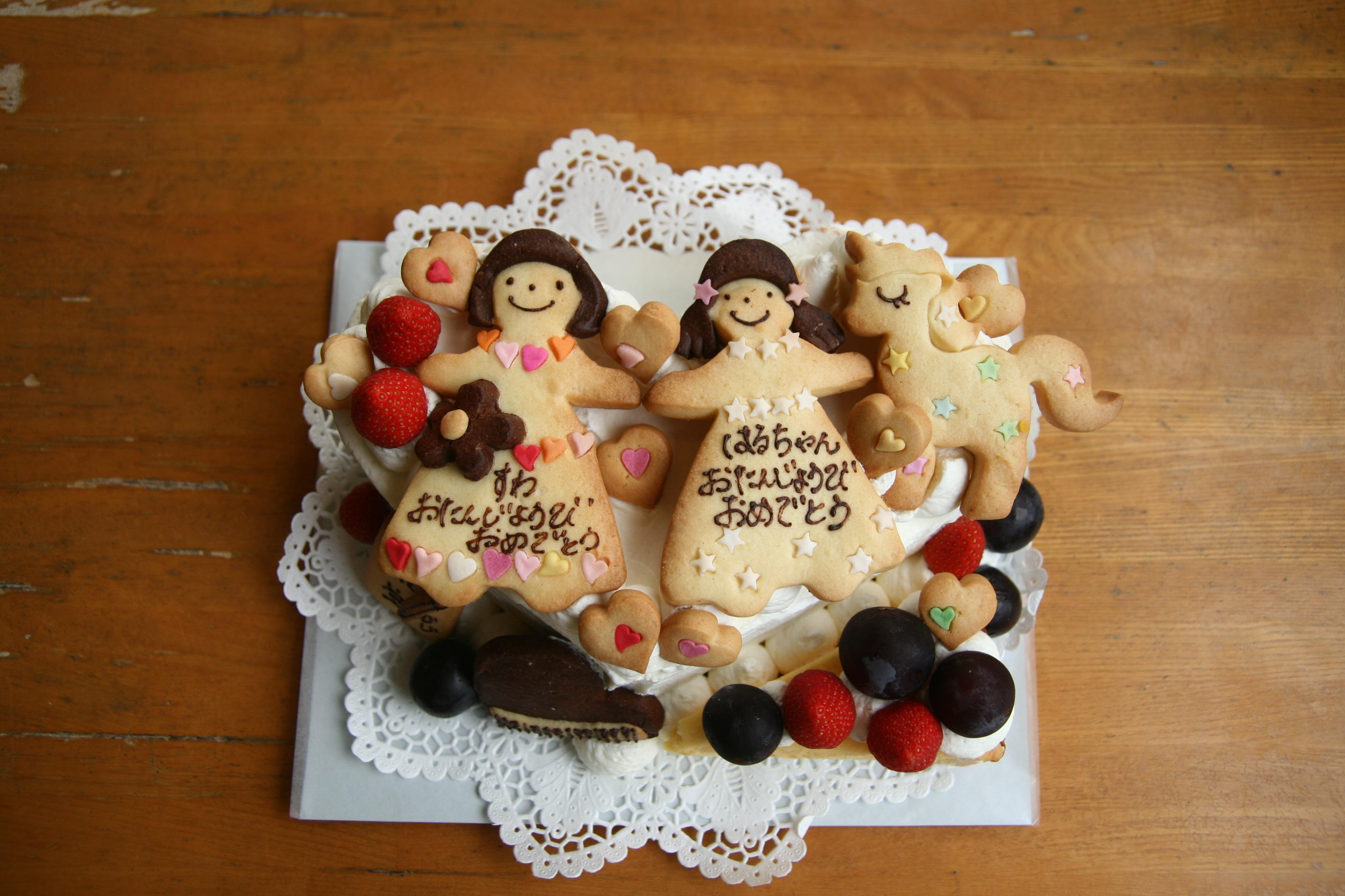 10月のケーキが作れる日と営業日