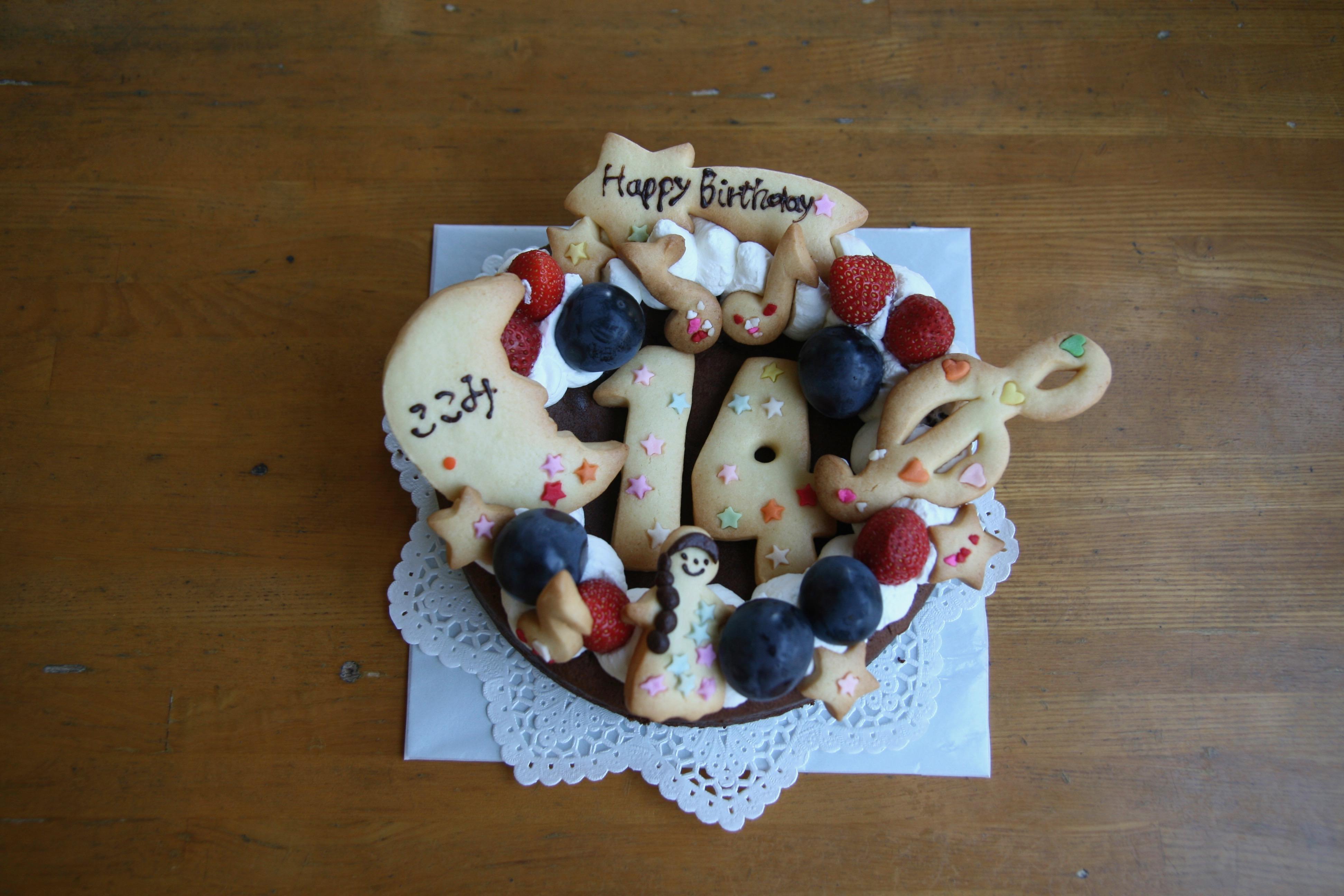 14歳チョコケーキ